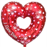 Восхитительное сердце