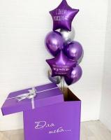 Коробка с шарами №13