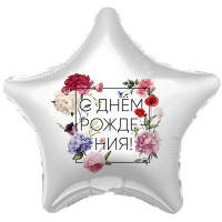 С ДР Флористика